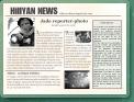 Hillyan news